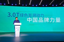 插混动力登场 荣威RX5 ePLUS上市 售15.28-16.28万元