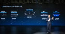 将豪华进行到底!广州车展,解析梅赛德斯-迈巴赫S级和GLS SUV